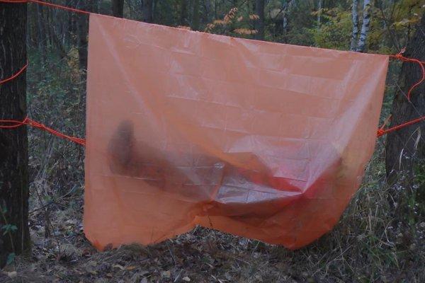 & Coghlans Tube Tent